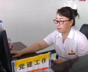 (集安)魏玉贤:默默奉献 辛勤耕耘 党员先锋