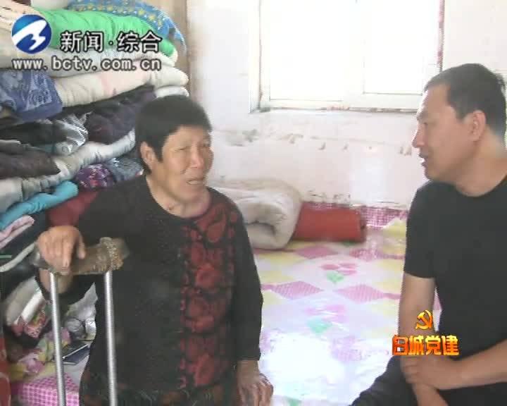 2019.7.14白城党建