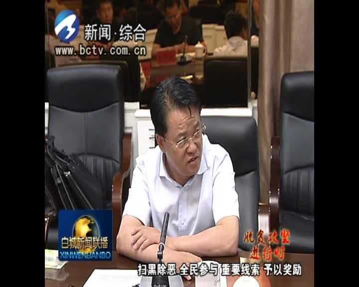 市委书记庞庆波在通榆县遍访调研时强调:后发先至 大干快上 必保如期完成脱贫攻坚任务