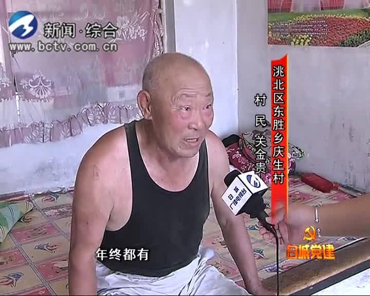 2019.7.21.白城党建