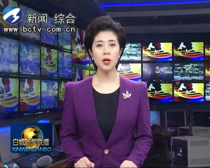 2019.7.23 白城新闻联播