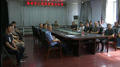 集安市召开2019年征兵工作会议