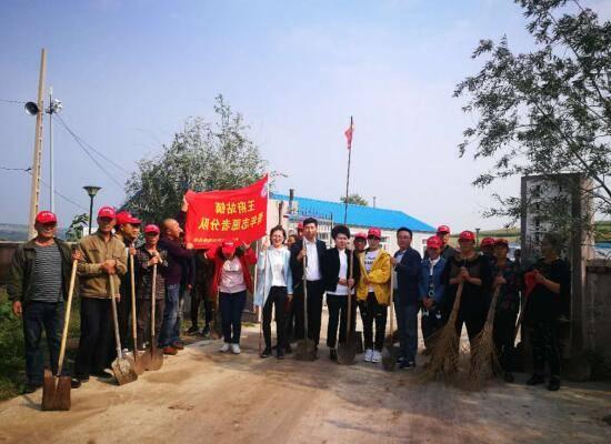 团旗飞扬   青年志愿者先锋在行动 王府站镇青年志愿者村屯环境卫生整治活动