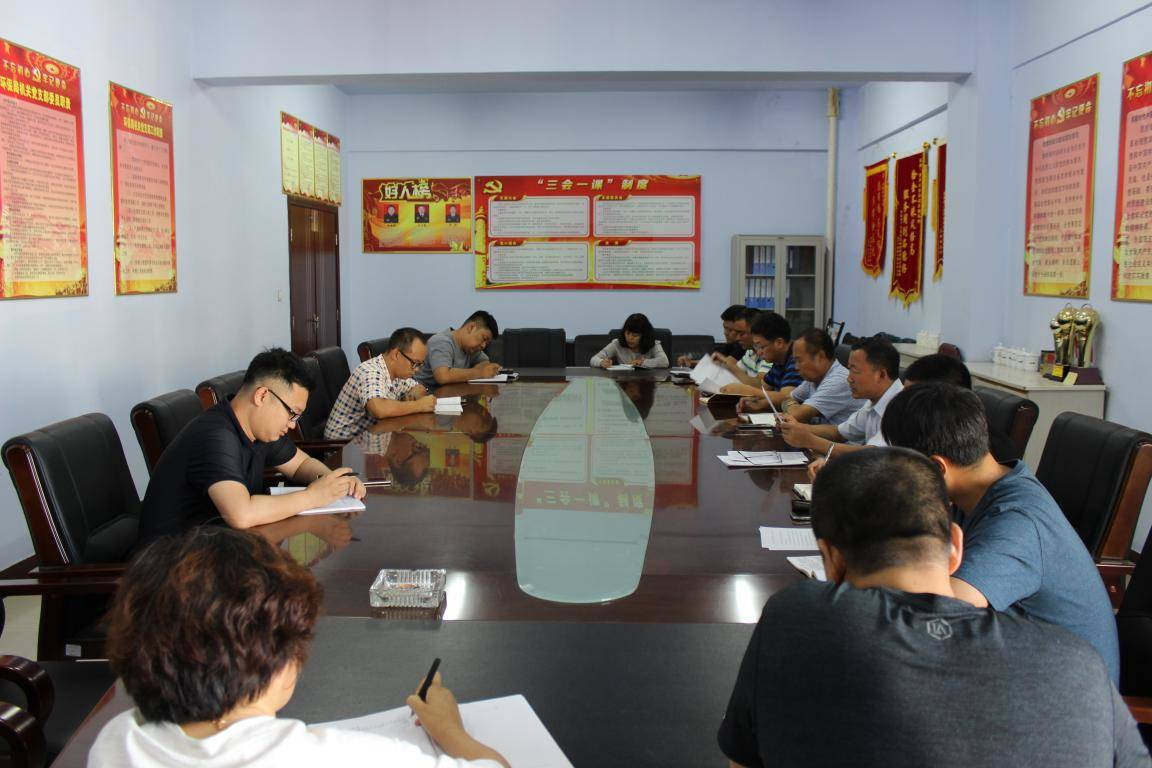 前郭县环保局学习传达县委十四届七次全会精神和软环境建设工作会议精神