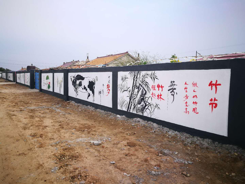 前郭县住建局助力阿拉嘎村推进农村环境墙体美化工作