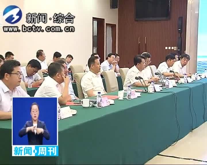 2019.8.4 白城新闻周刊