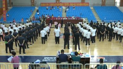 政协集安市第十三届委员会庆祝新中国成立70周年暨人民政协成立70周年趣味体育运动会
