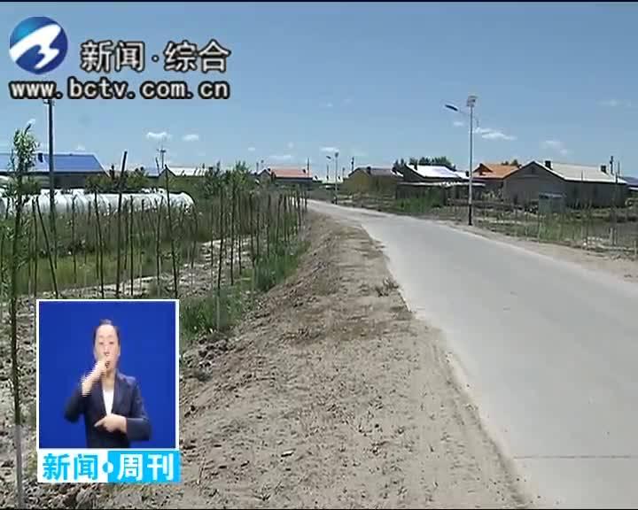 2019.8.11白城新闻周刊