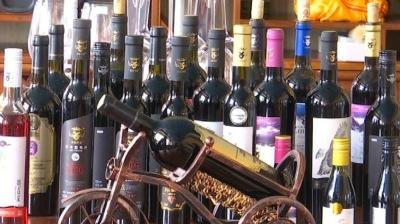 集安市紫晶格格酒庄惊艳了第42届世界葡萄与葡萄酒大会