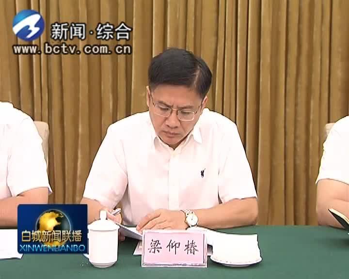市政府召开六届六次全体会议