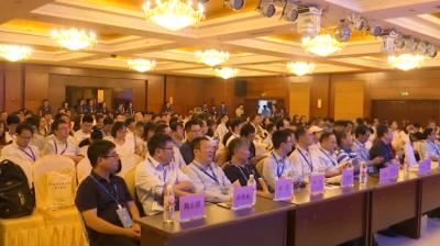 集安:第十五届全国发光学学术会议
