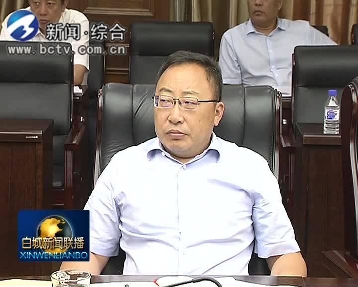 2019.8.16 白城新闻联播