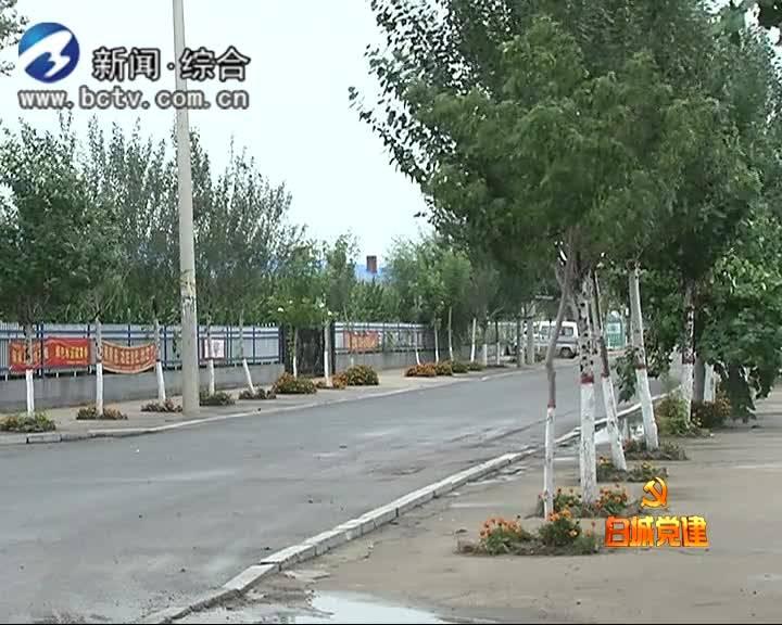 2019.8.18 白城党建