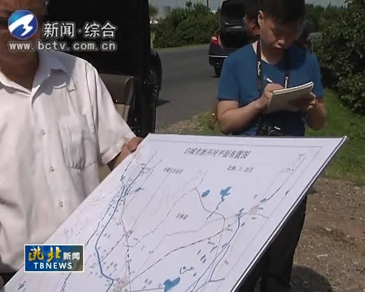 7月5日洮北新闻