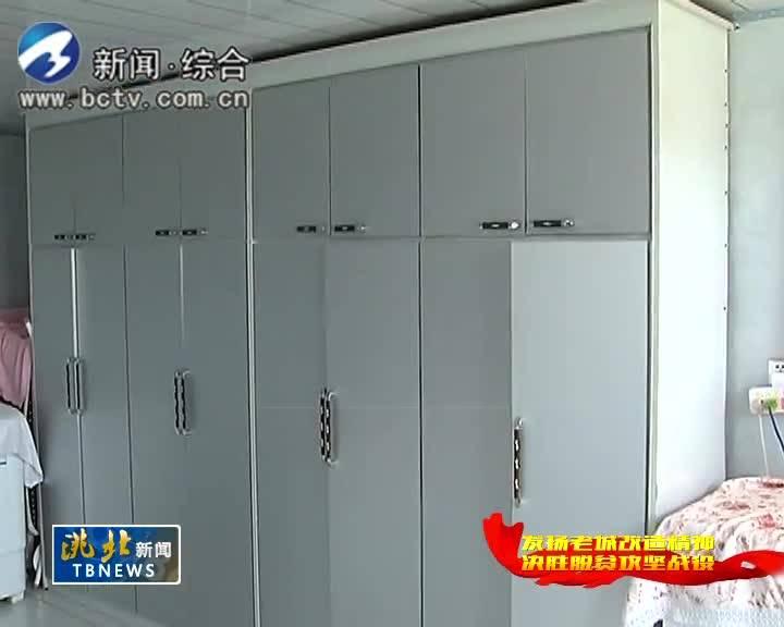 6月28日洮北新闻