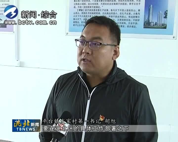7月6日洮北新闻