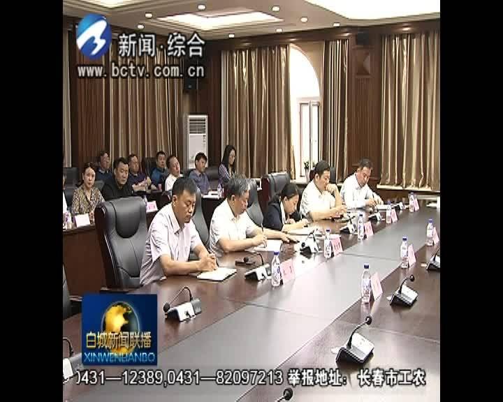 市委理论学习中心组2019年第6次集体(扩大)学习会召开