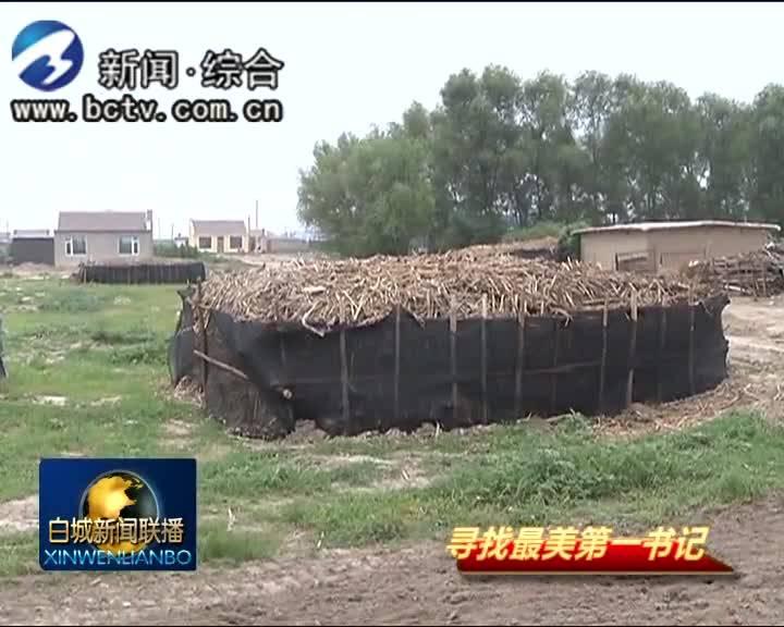 2019.8.20 白城新闻联播