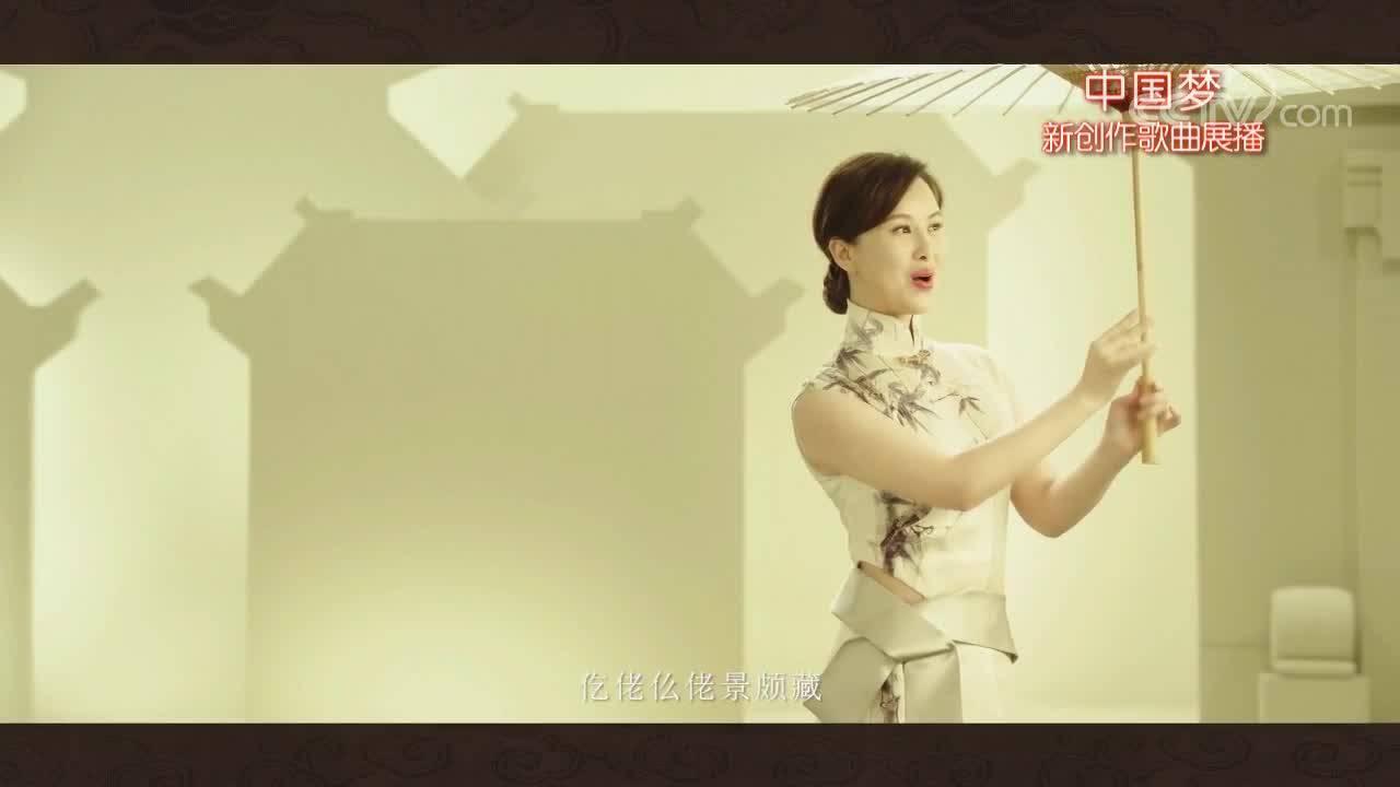 《中华民族唱起来》