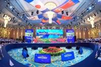 首届东北亚地方合作圆桌会议在长召开 深化互动交流增进互信合作 携手开创东北亚美好新未来