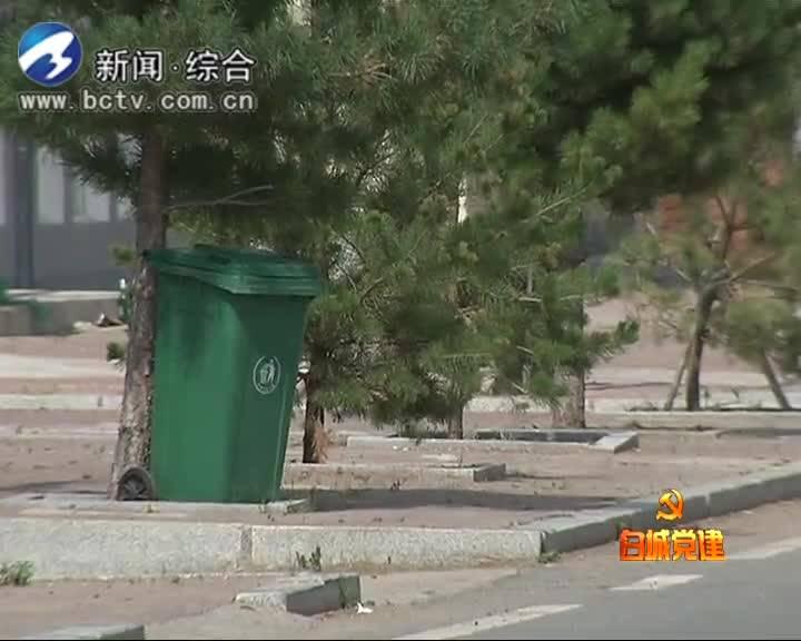 2019.9.1 白城党建
