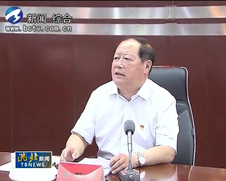 7月19日洮北新闻