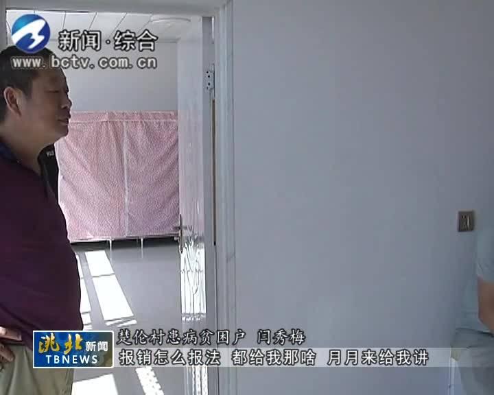 7月22日 洮北新闻
