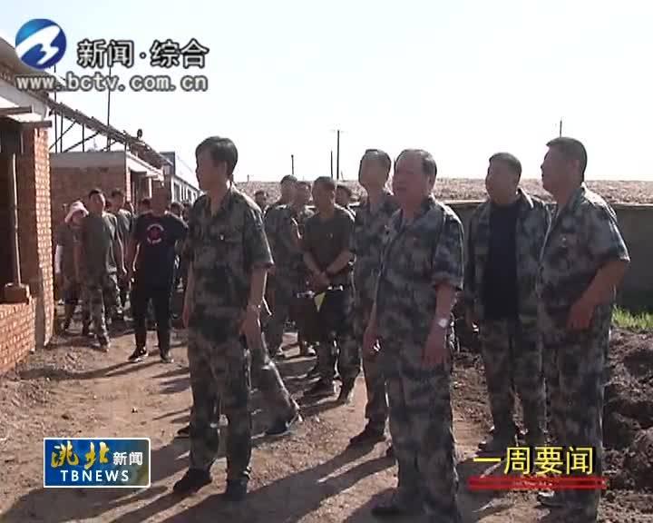 7月20日洮北新闻