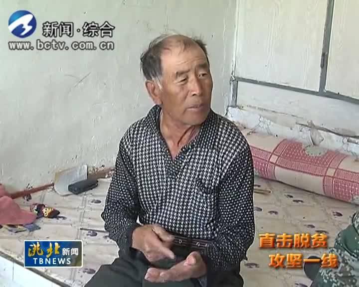 7月16日洮北新闻