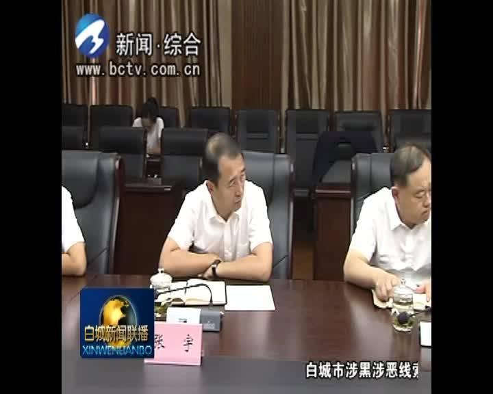 梅河口学习考察座谈交流会召开