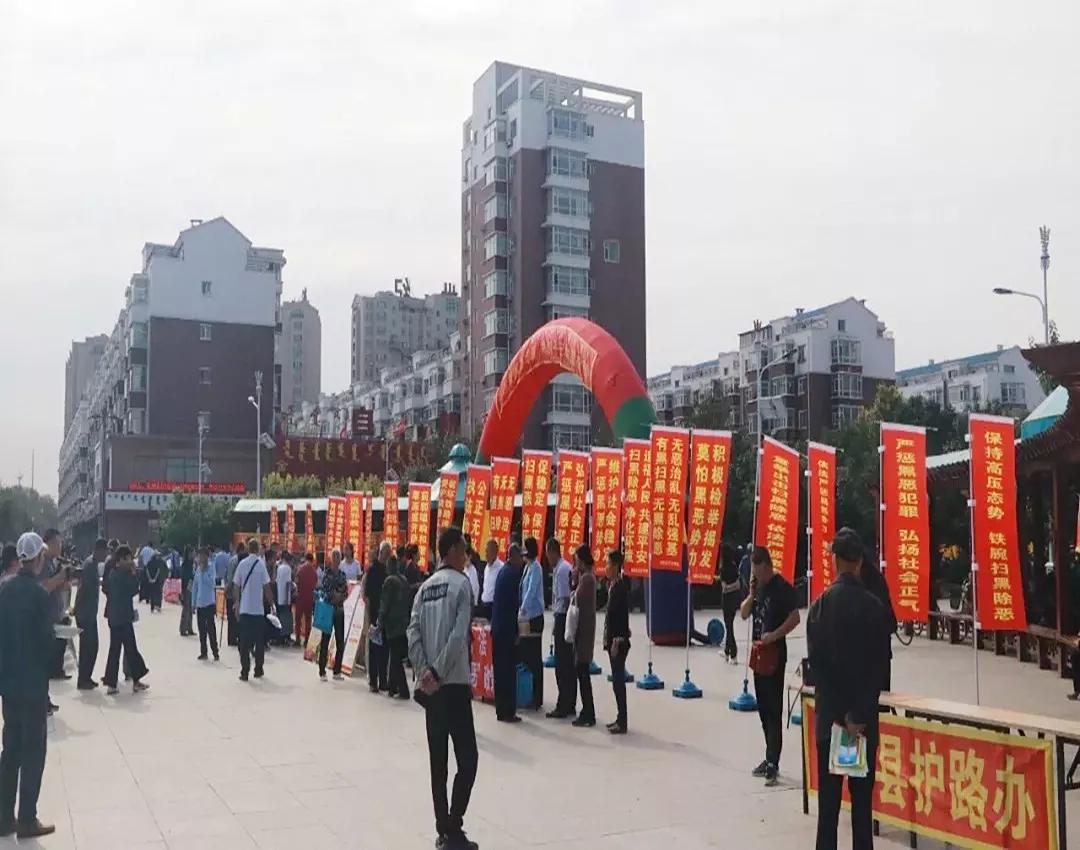 """前郭县委政法委开展""""庆祝新中国成立70周年 共创平安和谐前郭""""广场宣传活动"""