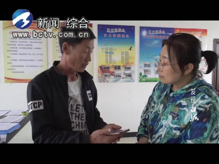 系列纪录片《德润鹤乡 感动白城》敬业奉献 孙艳辉