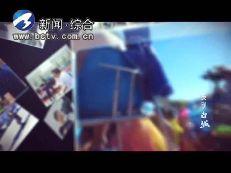 系列纪录片《德润鹤乡 感动白城》助人为乐—白城广播电视台新闻中心志愿者团队