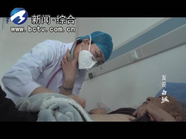 系列纪录片《德润鹤乡 感动白城》敬业奉献 王欢