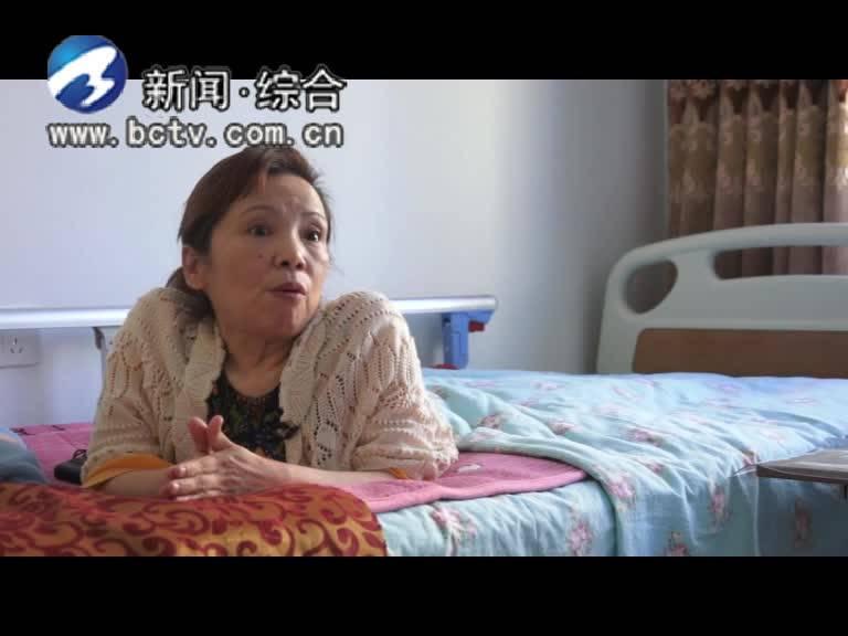 系列纪录片《德润鹤乡 感动白城》孝老爱亲 郝景云