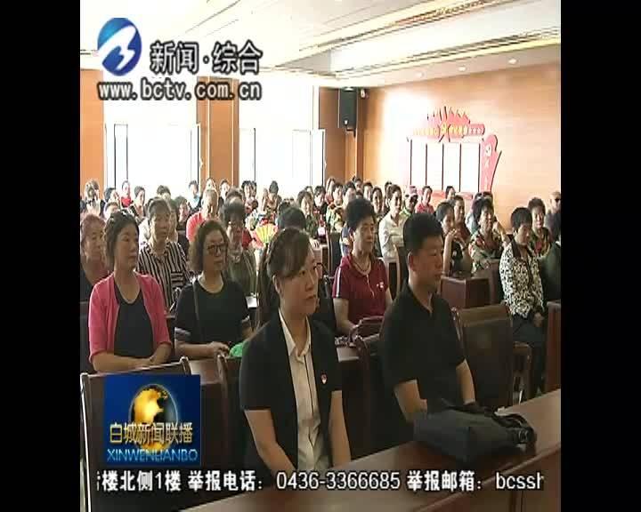我市各部门开展形式多样活动迎庆新中国成立70周年