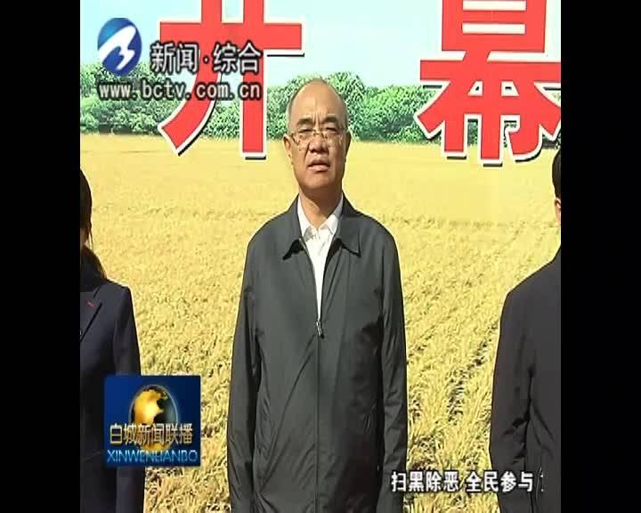 瀚海大地庆丰收 鹤乡儿女迎国庆 我市举办庆祝第二届中国农民丰收节活动