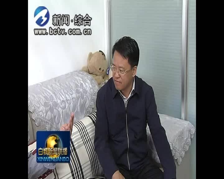 市委书记庞庆波走访慰问抗日老干部和建国前老党员