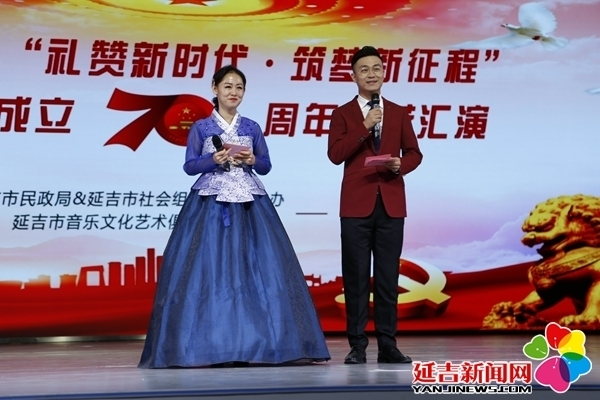 延吉社会组织载歌载舞庆祝新中国成立70周年