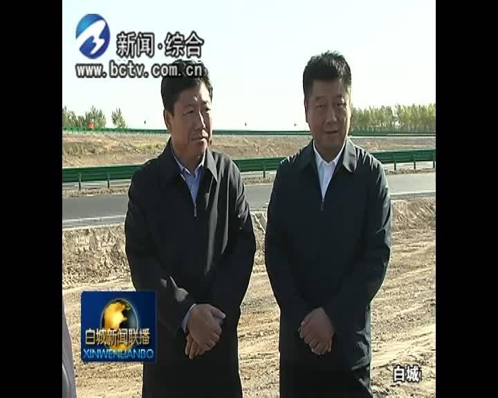 市委书记庞庆波调研高速公路建设情况