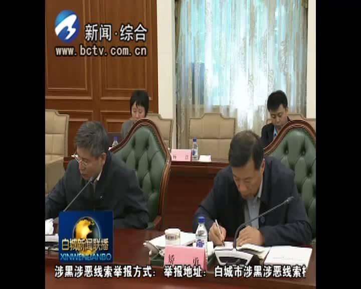 全国人大常委会执法检查组就《中华人民共和国可再生能源法》贯彻实施情况开展执法检查