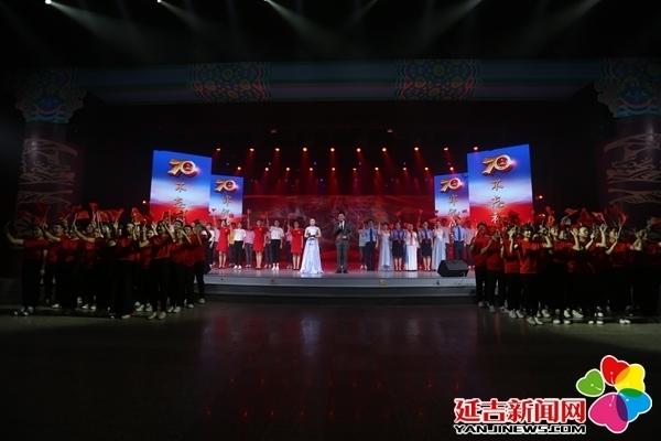 延吉市直机关干部职工放歌新中国70华诞