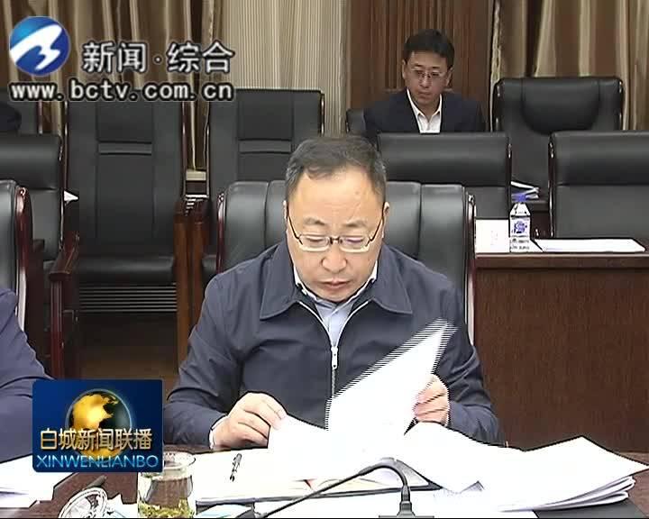 2019.10.15 白城新闻联播