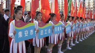 通化市2019年田径运动会胜利闭幕