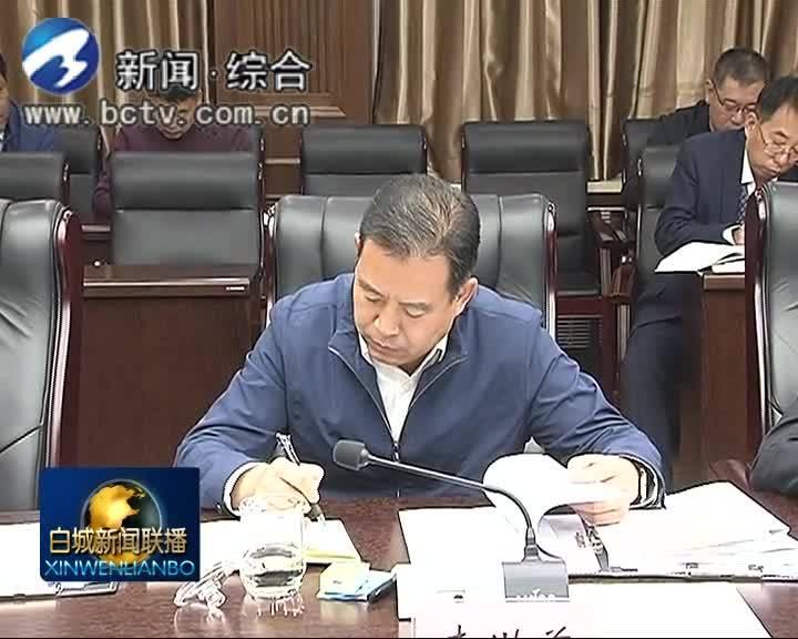 2019.10.16白城新闻联播