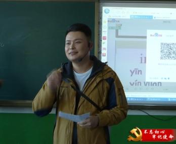 集安广播电视台宣传党支部开展主题教育、特色志愿服务进校园活动