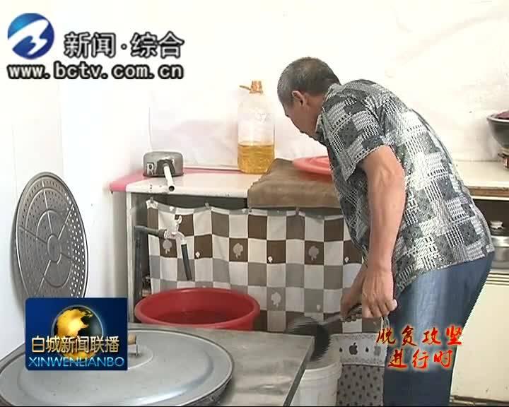 2019.10.17 白城新闻联播