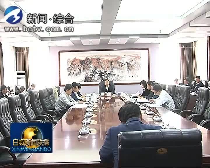 2019.10.19白城新闻联播