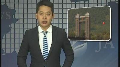 甘洒热血谱春秋——集安市鸭绿江国境铁路大桥