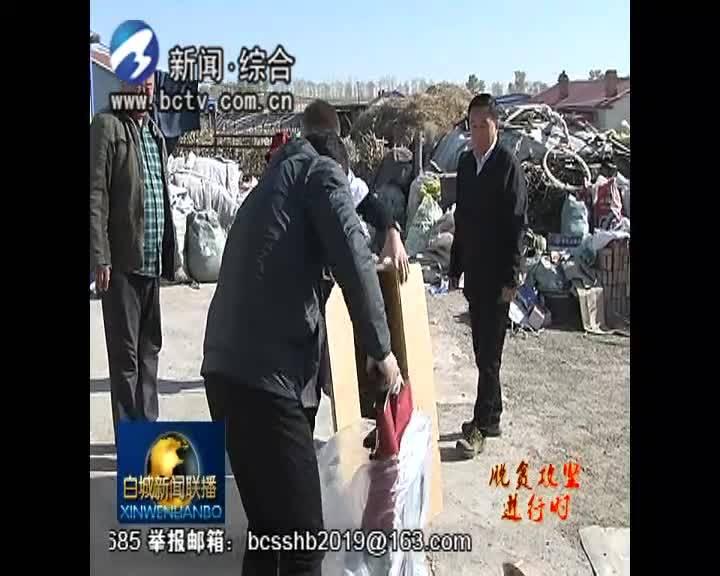 """聚焦""""中国扶贫日""""全力助脱贫 同步奔小康"""